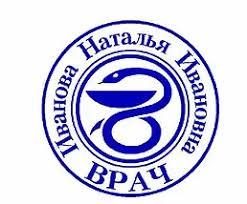 Где можно купить больничный лист в Москве Якиманка недорого